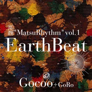 Earth Beat