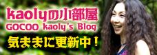 ba_kaoly