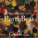 cd_earth